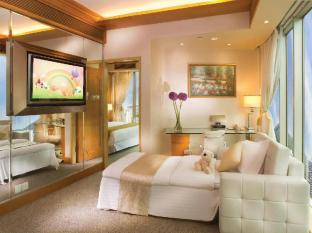 Regal HongKong Hotel Hong Kong - Executive Suite