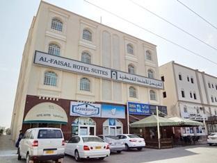 Al Faisal Hotel Suites PayPal Hotel Sur