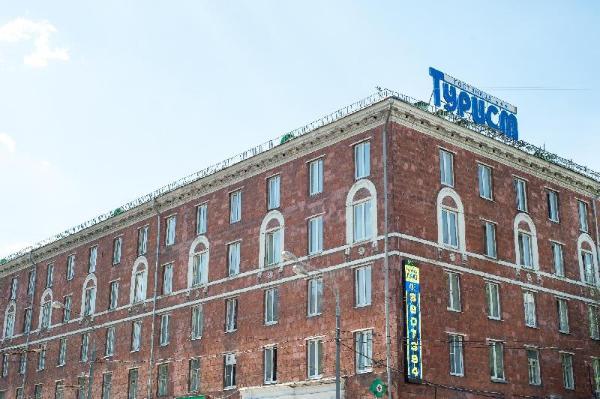 Tourist Economy Hotel Moscow