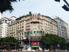 Green Tree Inn Nanning Qingxiu Minzhu Road Branch, Nanning