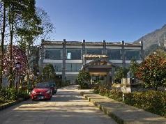 Emeishan Huasheng Spa Hotel, Mount Emei