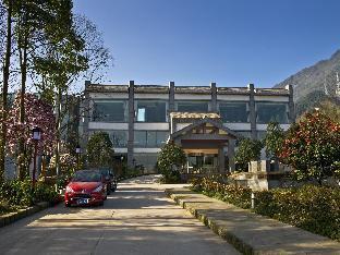 Emeishan Huasheng Spa Hotel