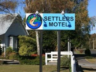 Settlers Motel PayPal Hotel Turangi