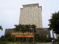 Victory International Hotel, Dongguan