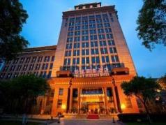 Hangzhou Tieliu Business Hotel, Hangzhou
