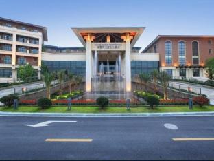 Howard Johnson Hotel Tongfang Plaza Zhuji