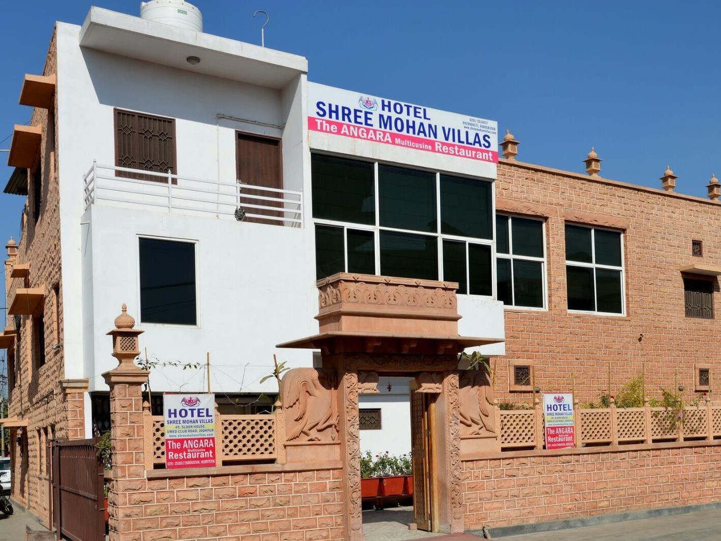 Shreemohan Villas Jodhpur