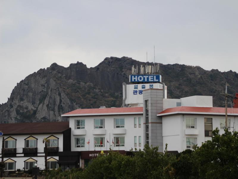 South Korea-일출봉 관광호텔 (Ilchulbong Tourist Hotel)