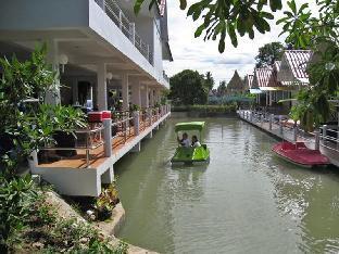 Amphawa (Samut Songkhram)
