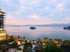 Hangzhou 1000Island Lake Greentown Resort Hotel, Qiandao Lake (Chunan)