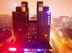Taiyue Suites Beijing, Beijing