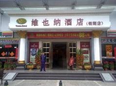 Vienna Hotel Silver Lake Branch, Shenzhen