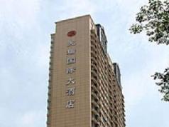 Zhaorui International Hotel, Wuhan