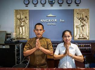Angkor International Hotel Phnom Penh - Pub/Lounge