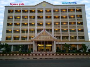 Khounxay Hotel Vientián