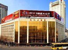 Wuhan Yangtze Hotel, Wuhan