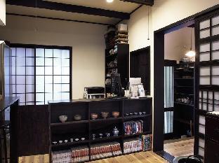 Kyoto Guesthouse Roujiya image