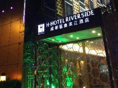 H-Hotel Riverside Chengdu, Chengdu