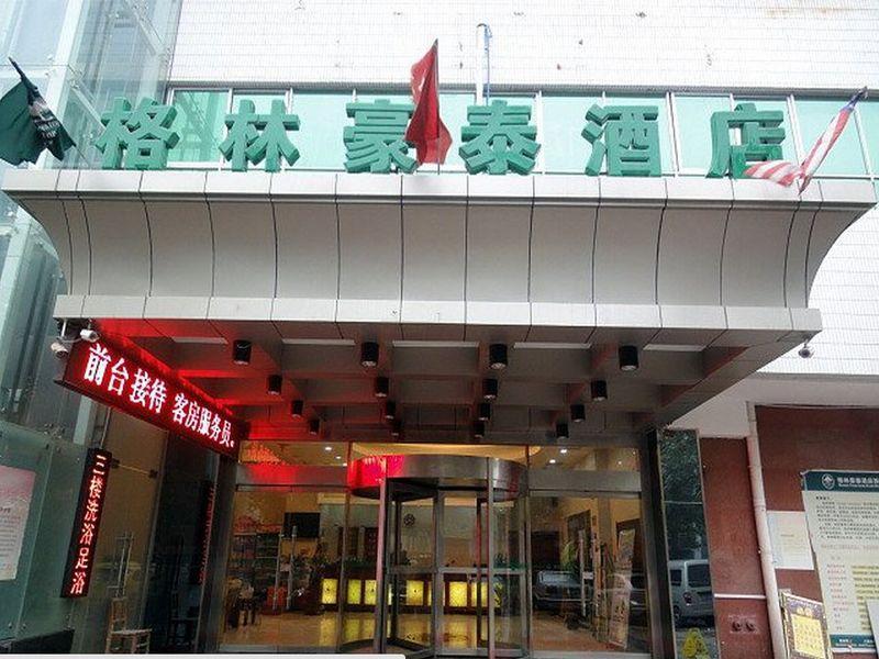 GreenTree Inn Xi