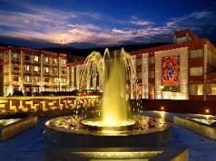 Holyland Hotel Daocheng Yading, Ganzi