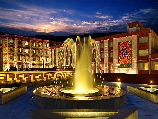 Holyland Hotel Daocheng Yading