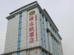 Vienna Hotel Shenzhen Shuanglong, Shenzhen
