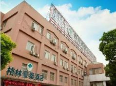 GreenTree Inn Nanjing Zhongyangmen Railway Station Express Hotel, Nanjing