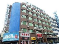 GreenTree Inn Taiyuan Wuyi Road Express Hotel, Taiyuan