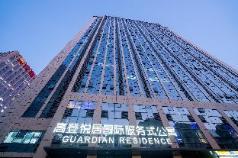 Guardian Residence, Changsha