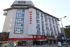 Ibis Xuzhou East Huaihai Road Hotel, Xuzhou
