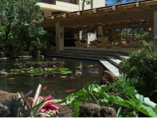 The Sands of Kahana Vacation Resort Hawaii – Maui (HI) - Giardino