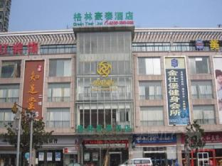 Green Tree Inn Nantong Haian Mingzhu City Express