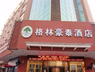 Green Tree Inn Xuzhou Railway Station