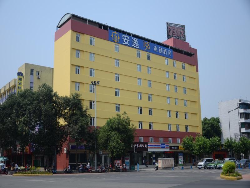 Anyi 158 Hotel Chengdu Xinhong - Chengdu