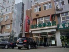 GreenTree Inn Tianjin Huayuan Keyuan Business Hotel, Tianjin