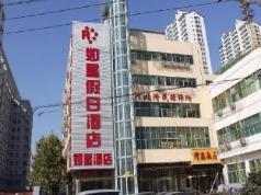 Shijiangzhuang Ruxing Holiday Hotel, Shijiazhuang