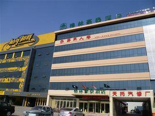 Green Tree Inn Dongying Petroleum University Express Hotel - Dongying