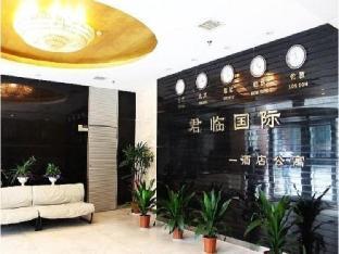 365 Apartment Nanjing Junlin Guoji Dian