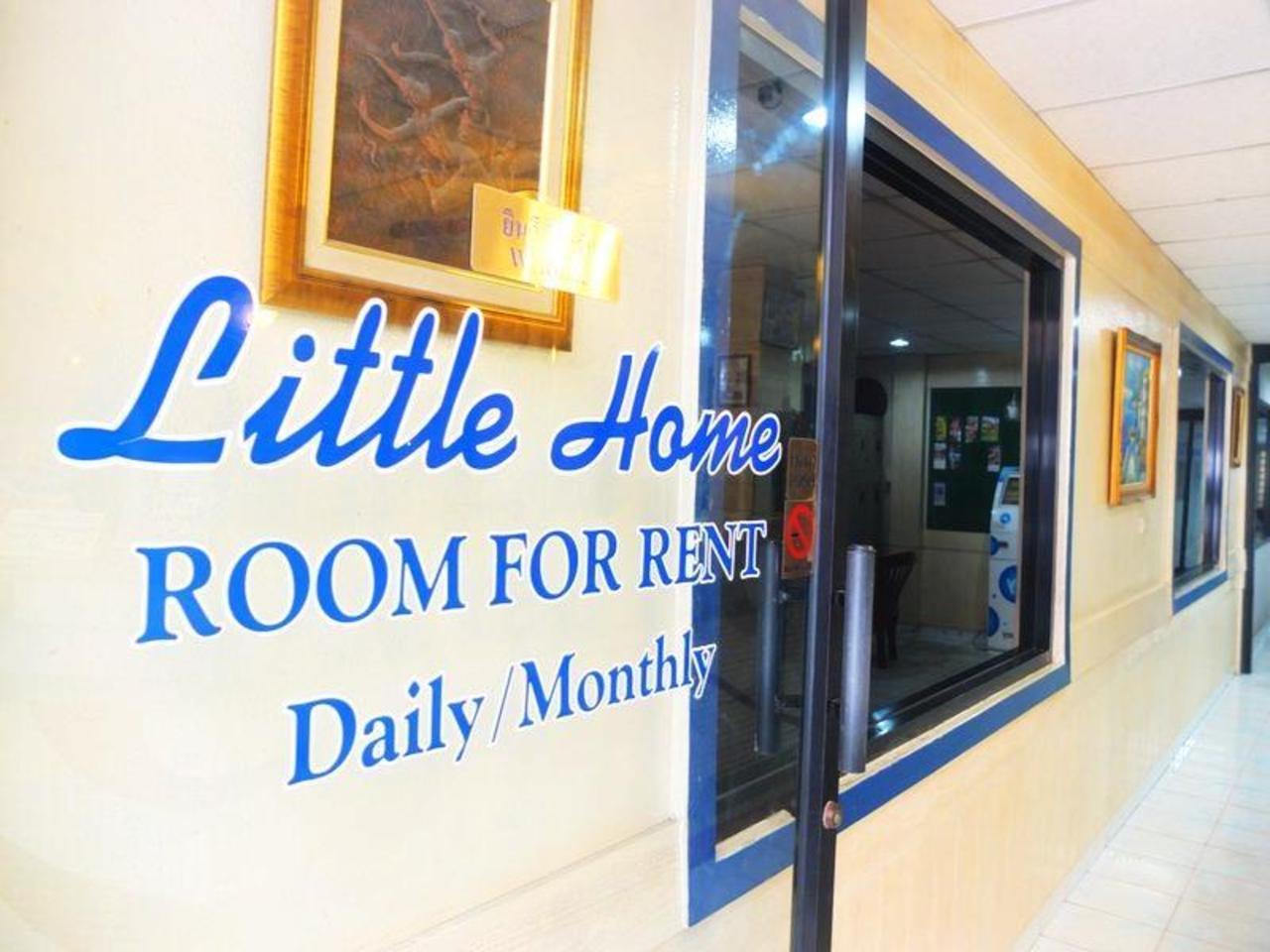 ลิตเติล โฮม เกสท์เฮาส์ (Little Home Guesthouse)
