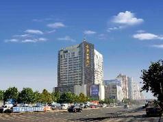 Inzone Garland Hotel Jinan, Jinan