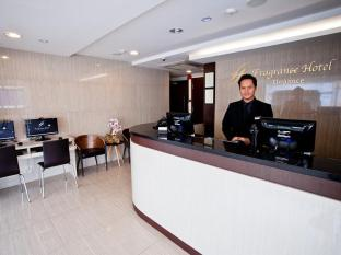 Fragrance Hotel - Elegance Singapore - Dedicated 24-Hrs Check In Reception