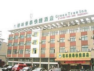 Green Tree Inn Jiangyan Bus Station Express