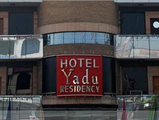 Hotel Yadu Residency - Meerut