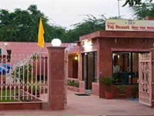Aryans Taj Resort Агра
