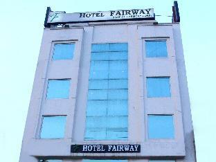 Hotel Fairway Амритсар