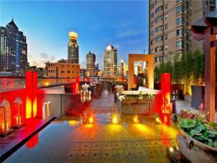 Narada Boutique Hotel Shanghai Yu Garden เซี่ยงไฮ้ - คอฟฟี่ช็อป/คาเฟ่