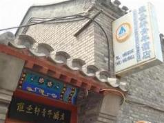 Beijing Confucious Hotel, Beijing