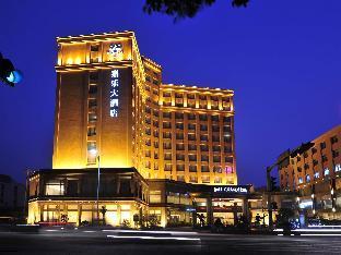 Jiale Grand Hotel