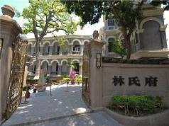 Xiamen Gulangyu Linshifu Gongguan Hotel, Xiamen