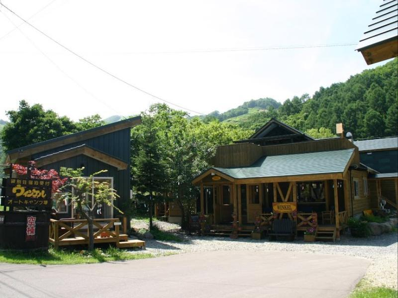 Winkel Village 温克尔乡村酒店